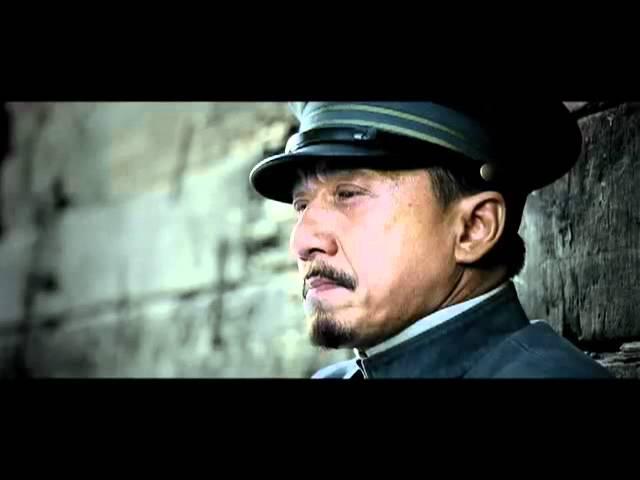 映画『1911』特報