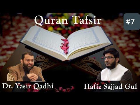 Quran Tafsir #7: Surah al-Araf | Shaykh Dr. Yasir Qadhi & Shaykh Sajjad