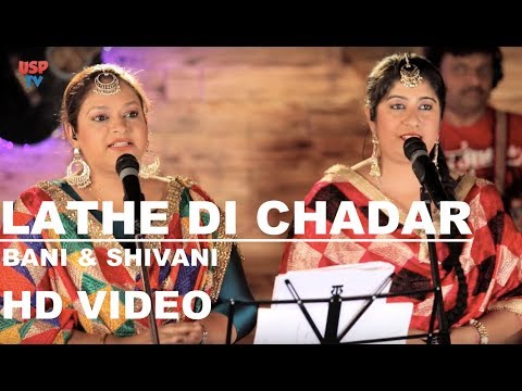 Lathe Di Chadar | Folk Music | Punjabi Wedding Song | Bani and Shivani | USP TV