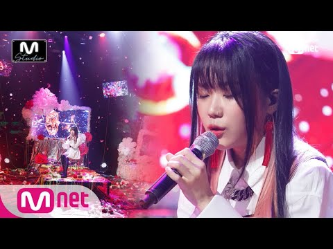 [KATIE - Thinkin Bout You] Studio M Stage | M COUNTDOWN 190704 EP.626