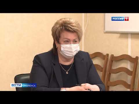 Смоленск изучит опыт столицы в борьбе с коронавирусом