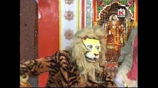 नाचे जो बब्बर शेर रे मईया की मढिया में बज रई बधैया // देवी जस भगतें//रेवाराम // कैलाश कैसेट