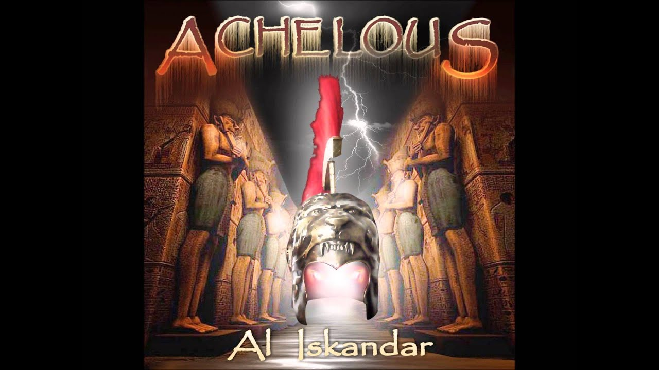Achelous - River God (Achelous) - YouTube Achelous River God