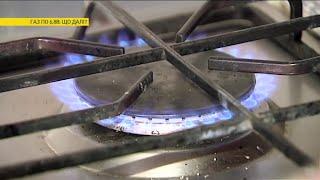 В мае вырастут цены на газ | Ранок з Україною