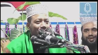 Maulana Amir Hamza new waz 2019