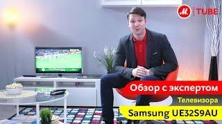 Видеообзор телевизора Samsung UE32S9AU с экспертом «М.Видео»(Премиальный дизайн и необычная конструкция – телевизор Samsung UE32S9AU Подробнее – http://www.mvideo.ru/product-list?Ntt=Samsung%20UE32., 2016-03-31T09:50:16.000Z)