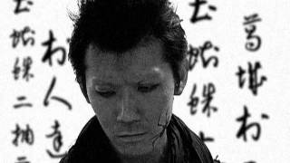 ASSH 第14回公演『白キ肌ノケモノ』 作・演出:まつだ壱岱 企画・製作 :...