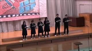 平成27年度文化祭で歌われた特設合唱部の発表です.