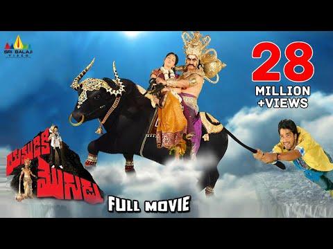 Yamudiki Mogudu Full Movie | Telugu Full Movies | Naresh, Richa Panai