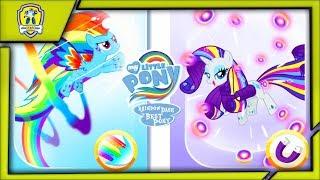 My Little Pony Радужные гонки Улучшаем Всех Пони до максимума скоро конец игры?