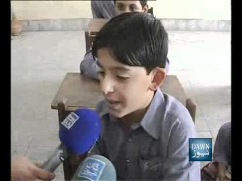 News Package Special Childrens School in Quetta