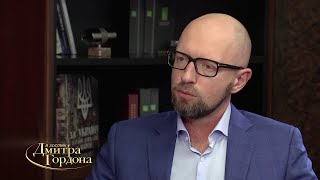 Яценюк: Зеленский стал президентом неожиданно, но прогнозируемо