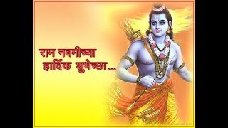 #Happy #Ram Navmi #Wishes #Whatsapp Status