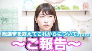 NMB48 オフィシャルサイト →http://www.nmb48.com/ CONTACT yoshida.aka...