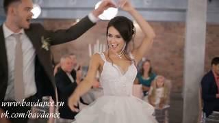 видео Свадебный танец