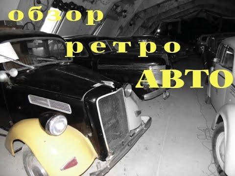 Мурино,Санкт-Петербург ,музей Ретро Техники,Авто,Мото. (ОБЗОР)