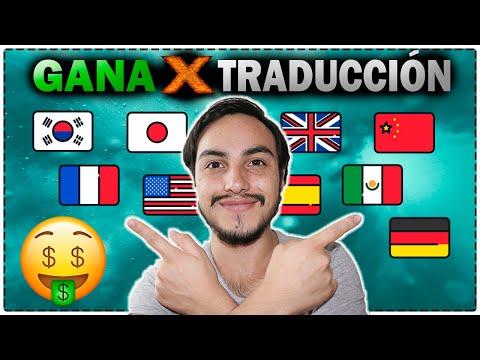 👉 Cómo Ganar Dinero en INTERNET Traduciendo Online - 4 Páginas 🖥️