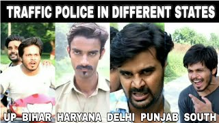 Traffic police in different states | Tafrizaade