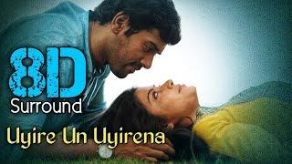 Uyire Un Uyirena 8D | Zero | Ashwin Kakumanu | Sshivada | Niwas K Prasanna | 8D BeatZ