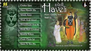 Haveli (Padprasadi Vol: 5) Disc 2 : Bhajans of Shreenathji