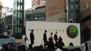 第25回東京国際映画祭 日本映画・ある視点部門正式出品作品 映画『愛の...