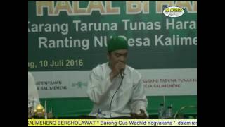 Gus Wahid Terbaru Mantab suluk ayo santri Feat Ahbaabul Mukhtar Purworejo