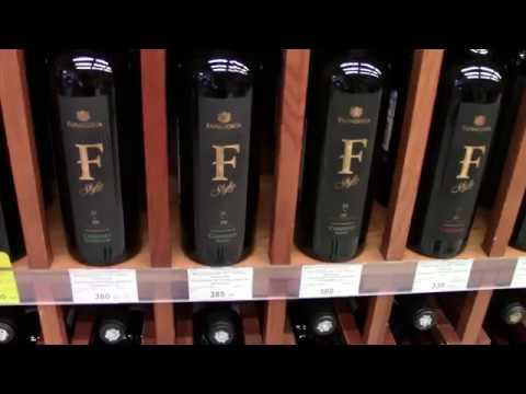 Фанагория - фирменный магазин вин в Темрюке - Обзор цен - июль 2019