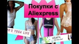 Корсет для похудения из Неопрена ,купальник ,майка для фитнесса с Aliexpress/
