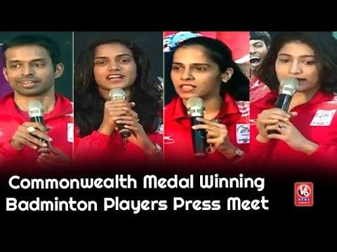 Commonwealth Medal Winning Badminton Players Press Meet At Pullela Gopichand Academy | V6 News