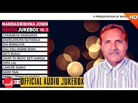 Nanda Krishna Joshi Deuda Song Collection | Jukebox VOL - 2