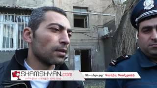 Երևանում խանդի հողի վրա 37 ամյա մտերմուհուն սպանած 34 ամյա կասկածյալը ներկայացնում է կատարվածը