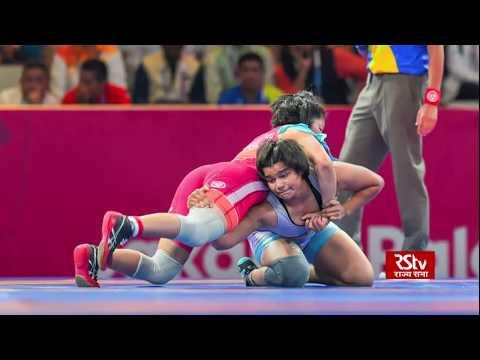 India celebrates National Sports Day