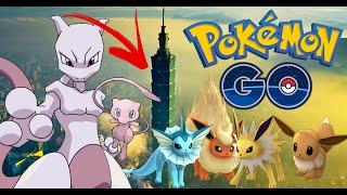 Pokemon GO : 精靈寶可夢GO ➲ 佔領台北101道館 (77 層樓) / 伊布進化彩蛋