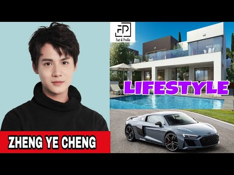 Zheng Ye Cheng (Love Of Thousand Years) Lifestyle, Networth, Age, Girlfriend, Facts, Hobbies & More.