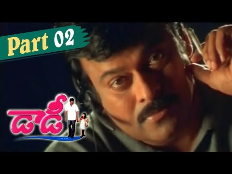 Daddy Telugu Movie || Chiranjeevi, Simran, Rajendra Prasad || Part 02