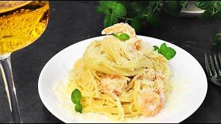 СПАГЕТТИ с Креветками в Сливочном Соусе | ВКУСНАЯ Паста дома | Итальянская кухня