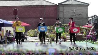 2017年5月21日行われた花と緑のぐんまづくりin富岡に出演した時のライブ...