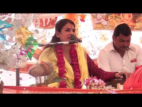 चली ससुराल दुल्हन बनिके रुकुमिनी बिबाह कुमारी  पूनम शास्त्री ।।PUNAM SHASTRY BHAGVAT