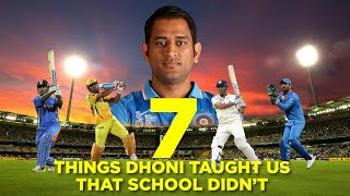 Celebrating MSD: What Dhoni taught us that school didn't?