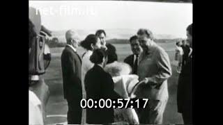 1970г. г. Фрунзе. Кантский район. станция \Союзсельхозтехника\. Л.И. Брежнев. Киргизия