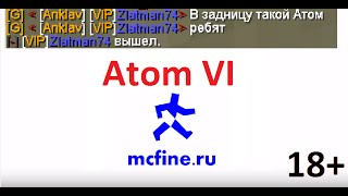 Atom VI (18+) Серия 18 (посл.) В Раю скучно