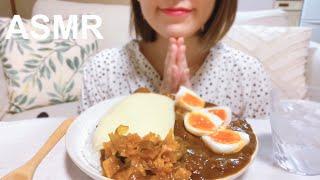 (咀嚼音)牛すじカレー/Beef tendon curry/…