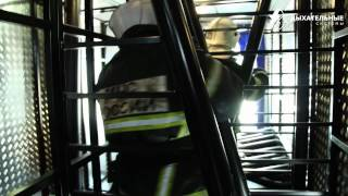 Тренировочный комплекс для пожарных ТД 1