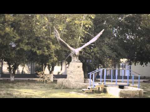 Город Суровикино
