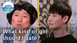 What kind of girl should I date? (Unpredictable Fortunetellers) | KBS WORLD TV 210326