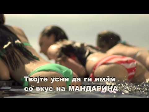 Lozano - Mandarina (Karaoke / Instrumental)