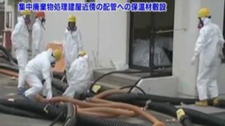 Fukushima 1 Nuke Plant, 14-15 декабря 2011