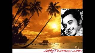 Paisa Yeh Paisa - Kishore Kumar