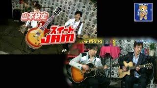 """""""2007年10月4日から2010年3月25日までBSジャパンで放送されていたトーク..."""