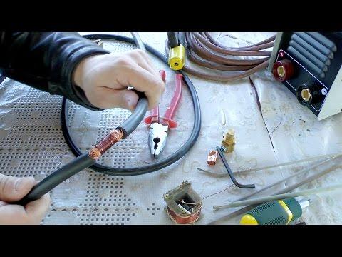 видео: Простое и надежное соединение сварочного кабеля без пайки и опрессовки